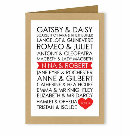 Personalised Literary Couples Valentine's Day Card