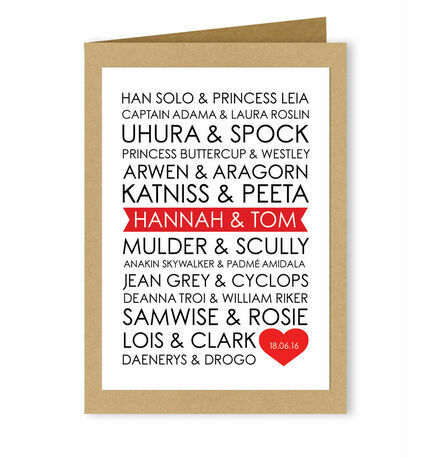 Personalised Sci-Fi Couples Valentine's Day Card